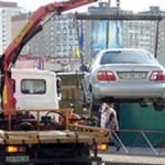 Через непристебнутий пасок забиратимуть машину