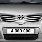4 000 000 Toyota поїдуть на СТО… через педаль газу